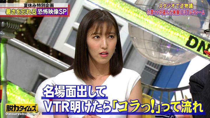2019年08月16日小澤陽子の画像16枚目