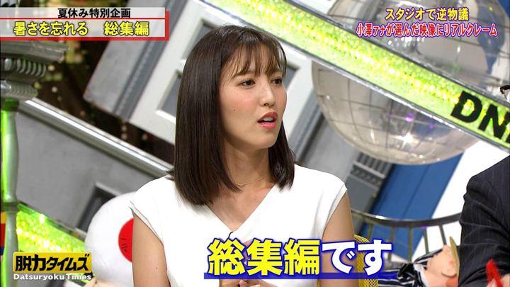 2019年08月16日小澤陽子の画像17枚目