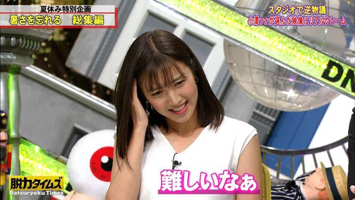 2019年08月16日小澤陽子の画像18枚目
