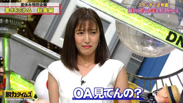 2019年08月16日小澤陽子の画像19枚目