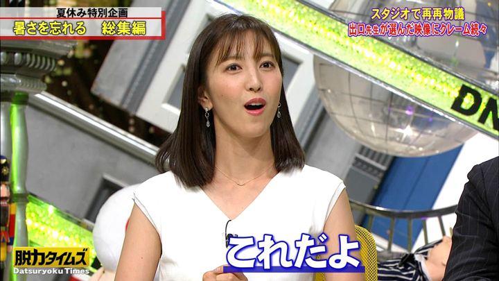2019年08月16日小澤陽子の画像24枚目