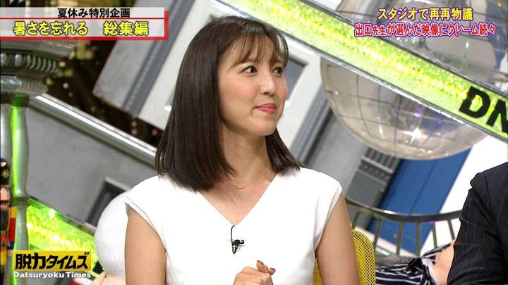 2019年08月16日小澤陽子の画像25枚目