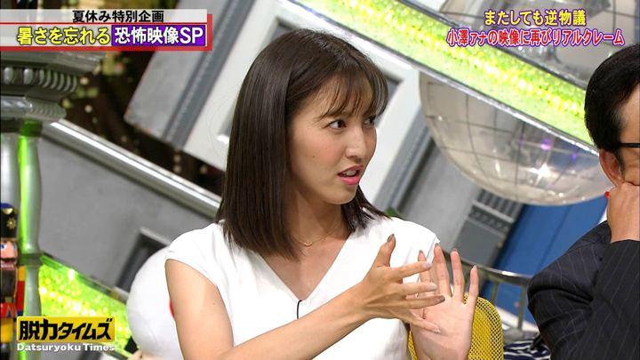 2019年08月16日小澤陽子の画像26枚目