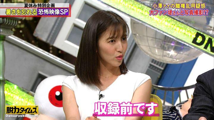 2019年08月16日小澤陽子の画像28枚目