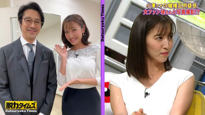 2019年08月16日小澤陽子の画像29枚目