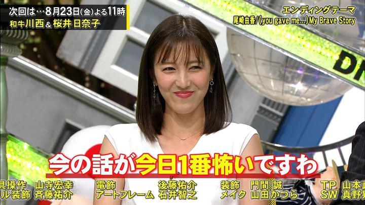 2019年08月16日小澤陽子の画像32枚目