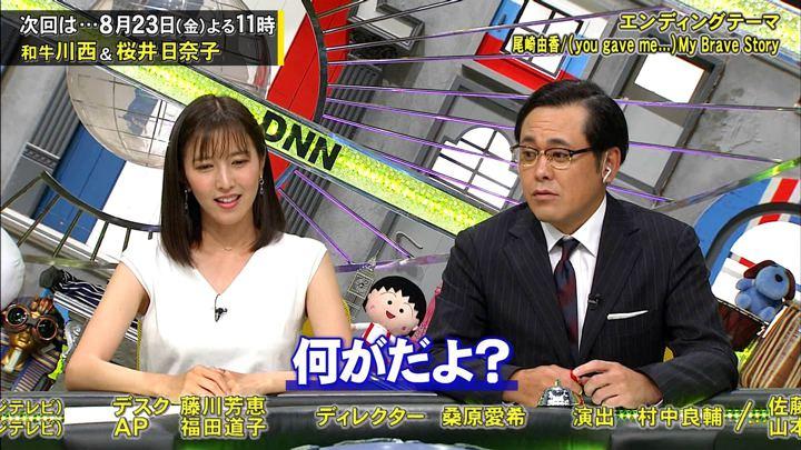 2019年08月16日小澤陽子の画像33枚目