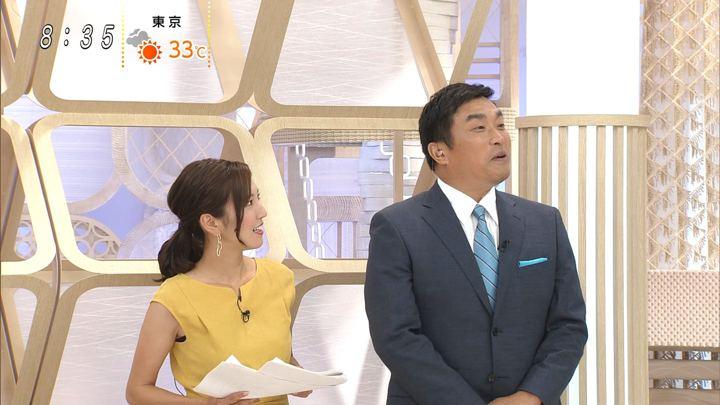 2019年08月18日小澤陽子の画像01枚目
