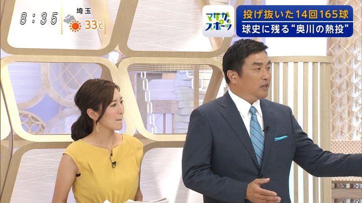 2019年08月18日小澤陽子の画像03枚目