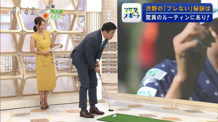 2019年08月18日小澤陽子の画像06枚目