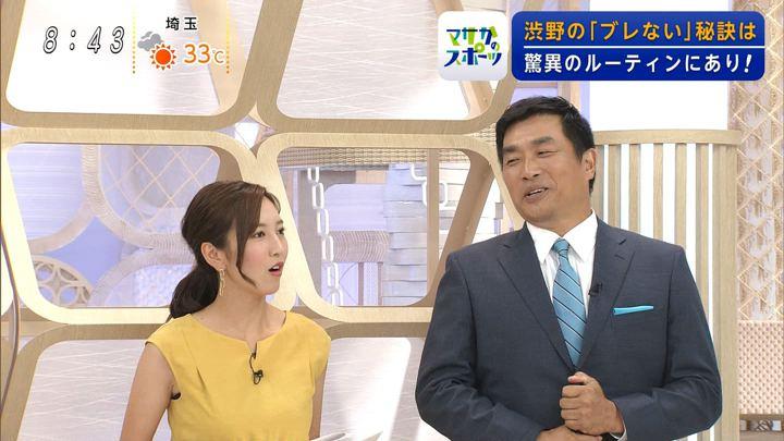 2019年08月18日小澤陽子の画像07枚目