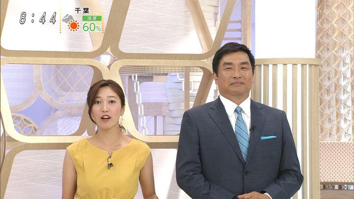 2019年08月18日小澤陽子の画像08枚目