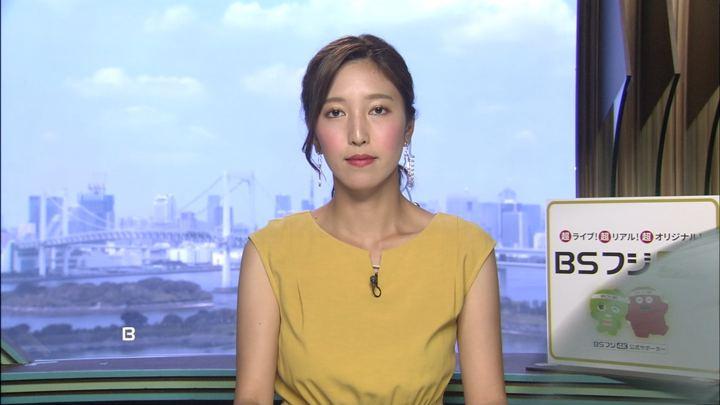 2019年08月18日小澤陽子の画像11枚目