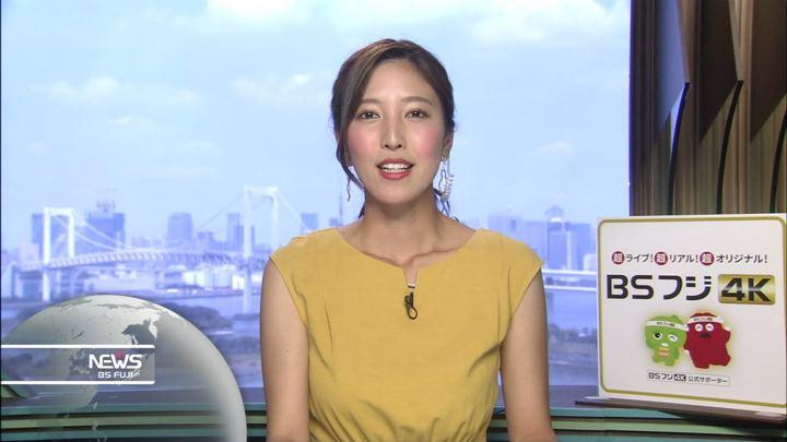 2019年08月18日小澤陽子の画像14枚目