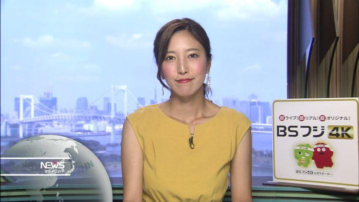2019年08月18日小澤陽子の画像15枚目