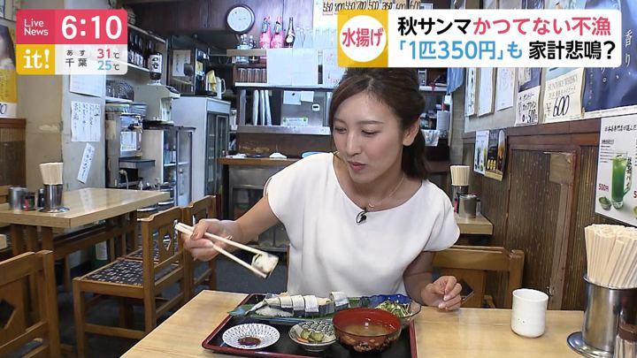 2019年08月22日小澤陽子の画像01枚目