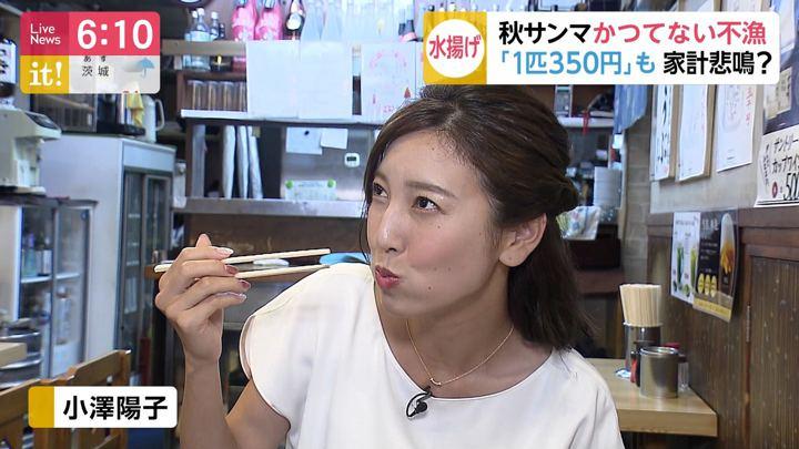 2019年08月22日小澤陽子の画像07枚目