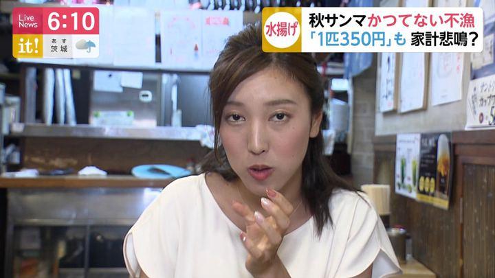 2019年08月22日小澤陽子の画像09枚目