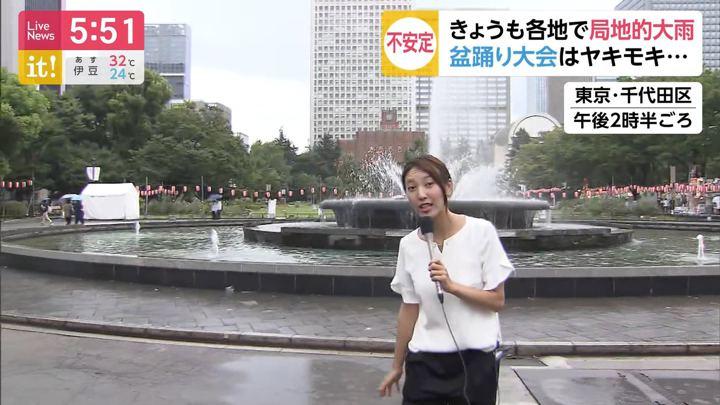 2019年08月23日小澤陽子の画像03枚目