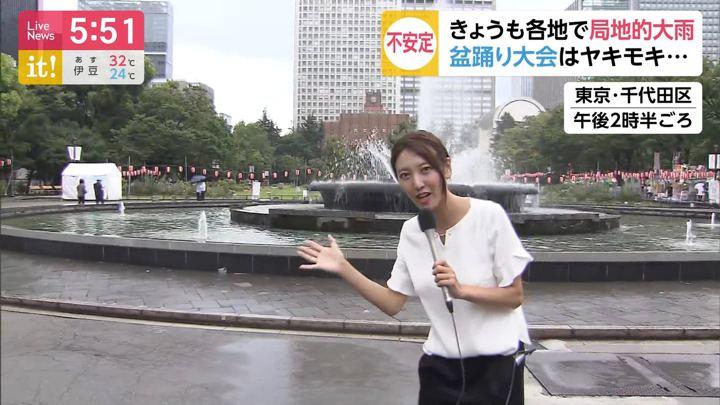 2019年08月23日小澤陽子の画像04枚目