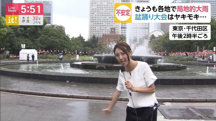 2019年08月23日小澤陽子の画像05枚目