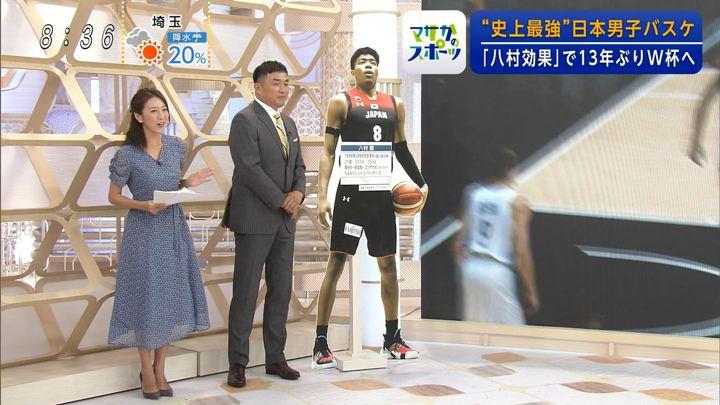 2019年08月25日小澤陽子の画像02枚目