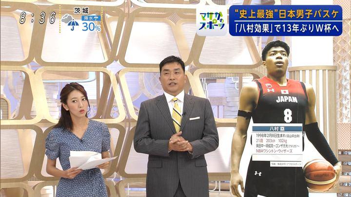 2019年08月25日小澤陽子の画像03枚目