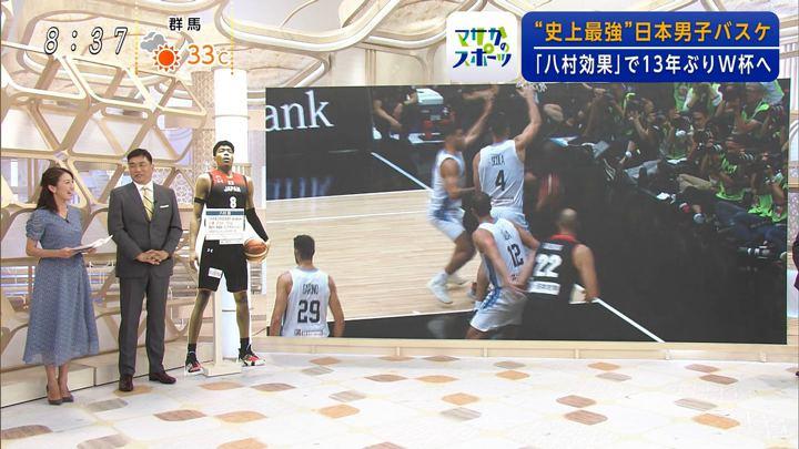 2019年08月25日小澤陽子の画像04枚目