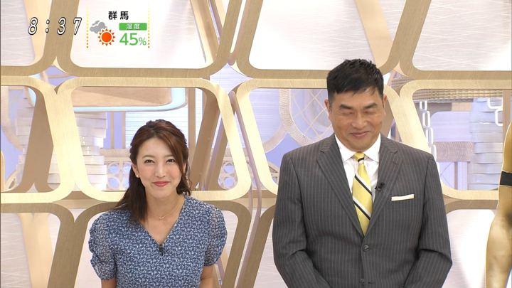 2019年08月25日小澤陽子の画像05枚目