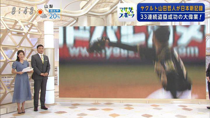 2019年08月25日小澤陽子の画像06枚目