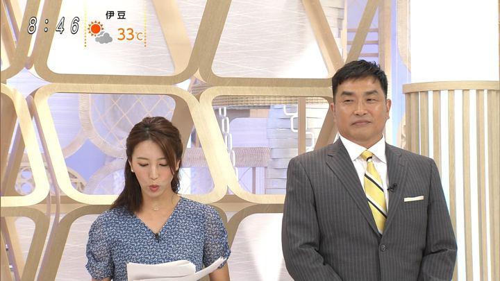 2019年08月25日小澤陽子の画像10枚目