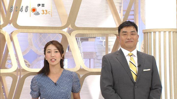 2019年08月25日小澤陽子の画像11枚目