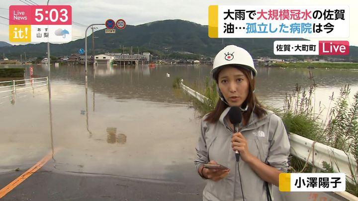 2019年08月29日小澤陽子の画像01枚目