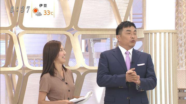 2019年09月01日小澤陽子の画像02枚目