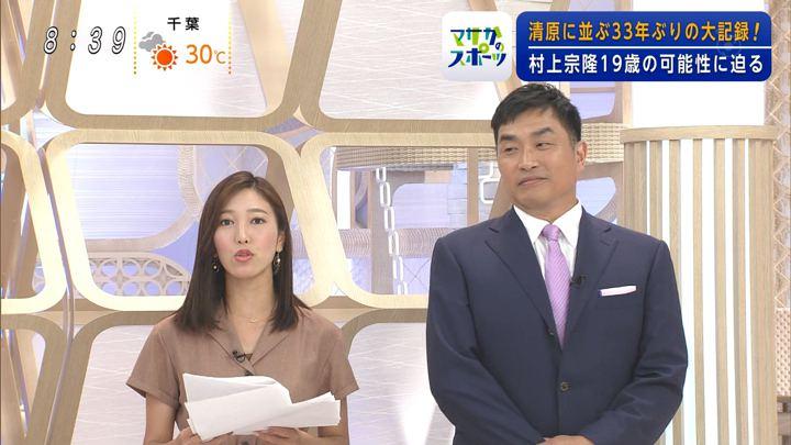 2019年09月01日小澤陽子の画像04枚目