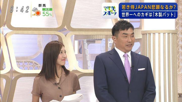2019年09月01日小澤陽子の画像06枚目