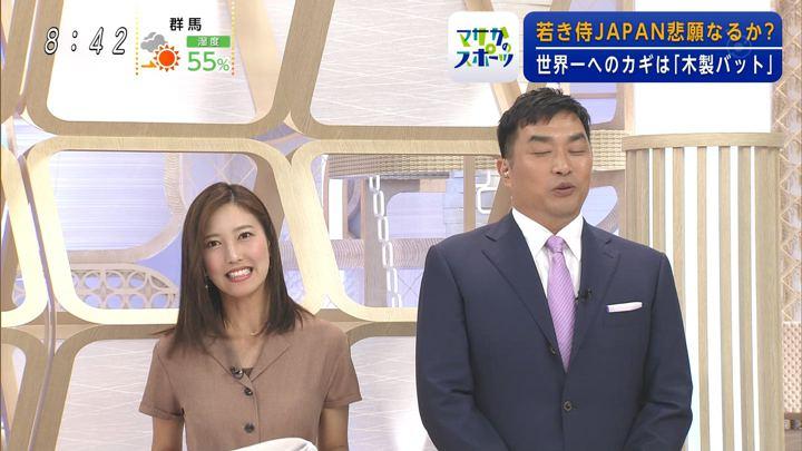 2019年09月01日小澤陽子の画像07枚目