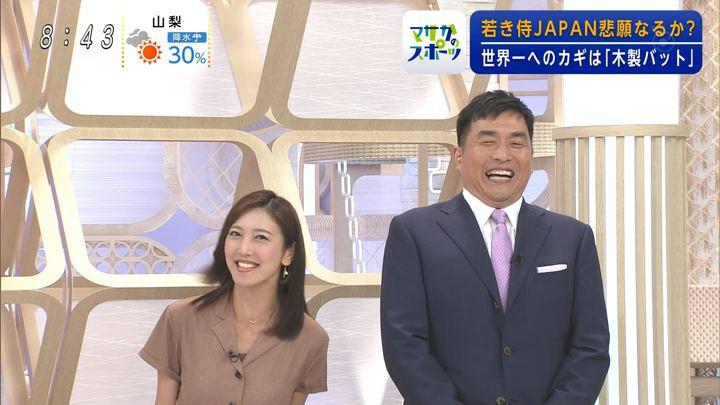 2019年09月01日小澤陽子の画像08枚目