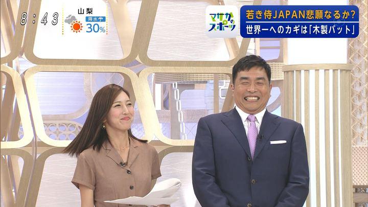 2019年09月01日小澤陽子の画像09枚目