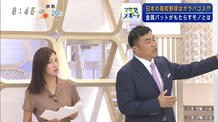 2019年09月01日小澤陽子の画像10枚目