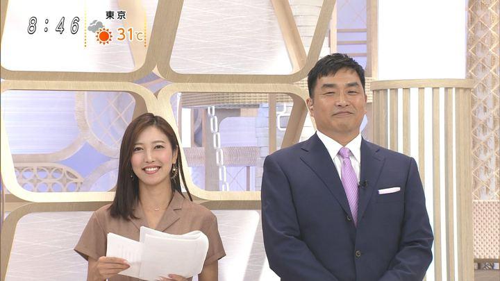 2019年09月01日小澤陽子の画像11枚目