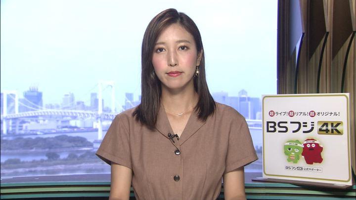 2019年09月01日小澤陽子の画像13枚目