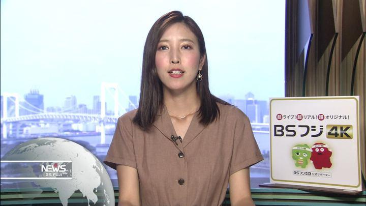 2019年09月01日小澤陽子の画像15枚目