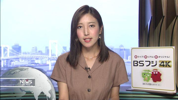 2019年09月01日小澤陽子の画像16枚目