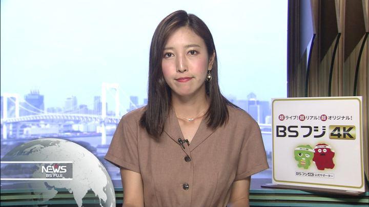 2019年09月01日小澤陽子の画像17枚目