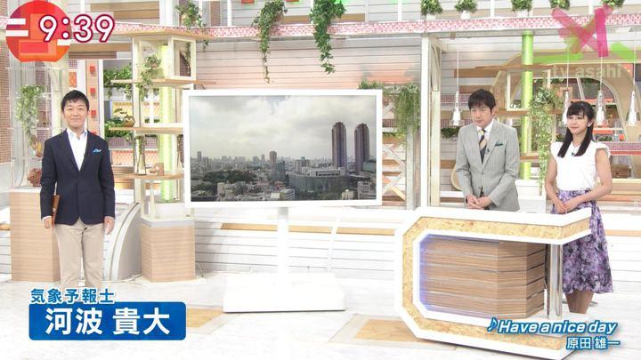 2019年06月25日斎藤ちはるの画像11枚目