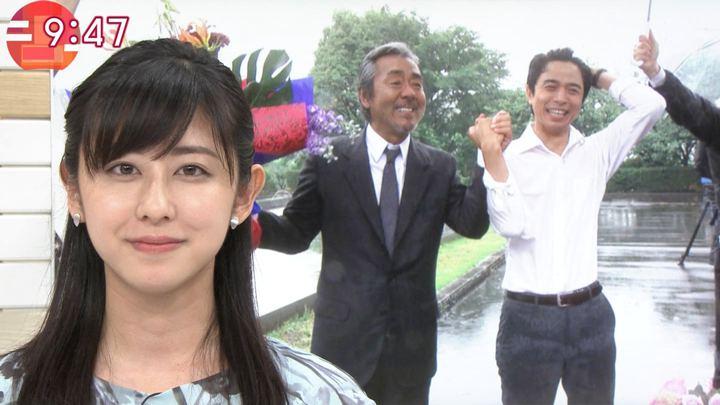 2019年06月26日斎藤ちはるの画像43枚目