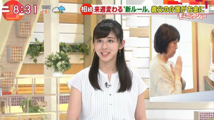 2019年06月27日斎藤ちはるの画像03枚目