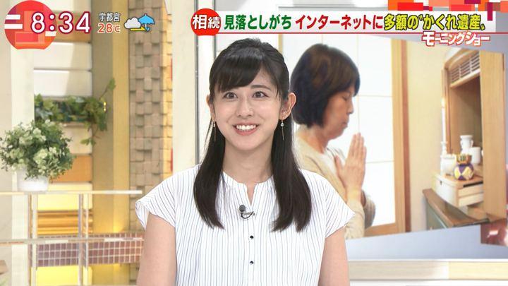 2019年06月27日斎藤ちはるの画像05枚目