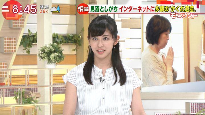 2019年06月27日斎藤ちはるの画像06枚目